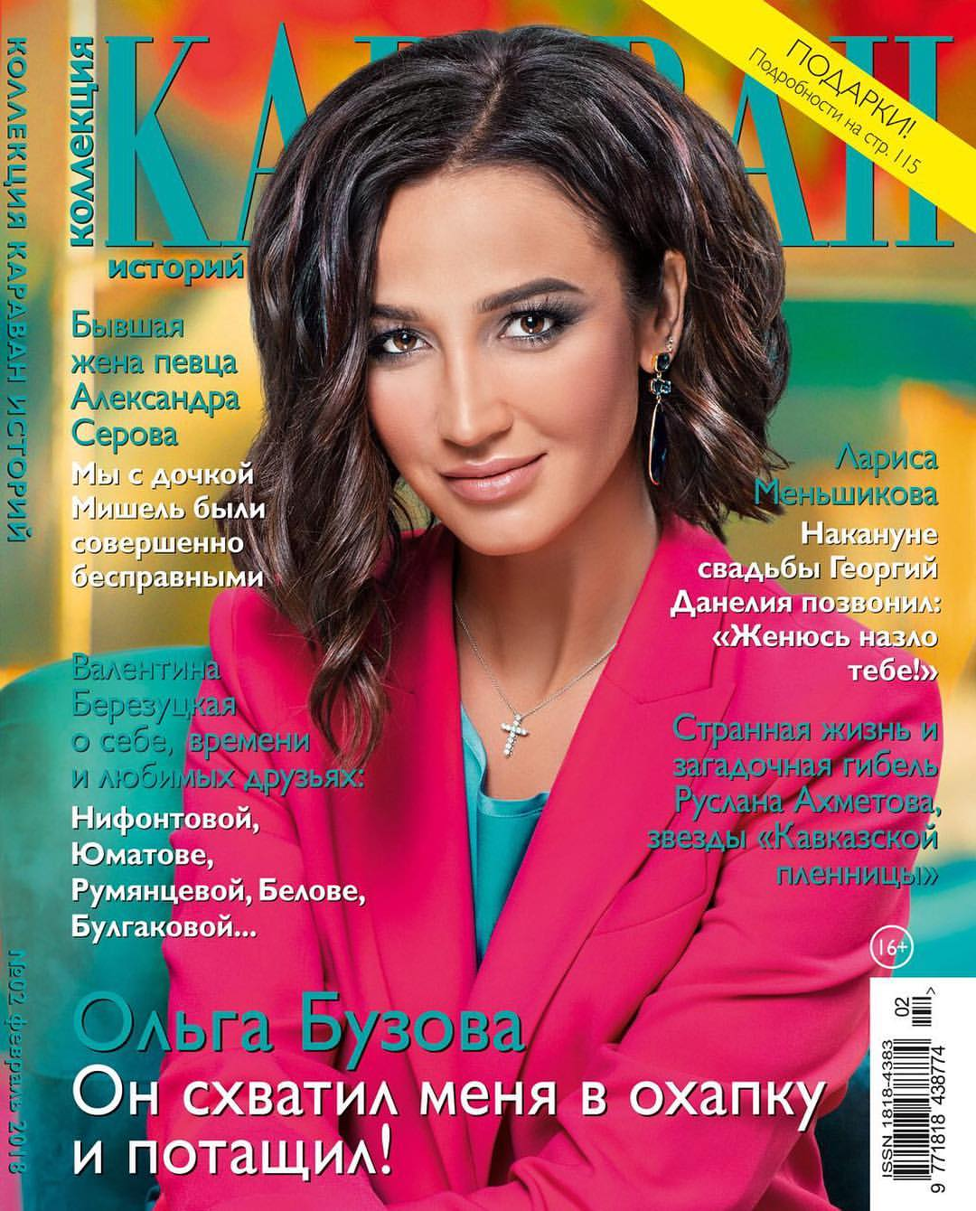 Bachelorette Russia - Olga Buzova - Media SM - Discussion - *Sleuthing Spoilers*  AerxsEB4oRQ