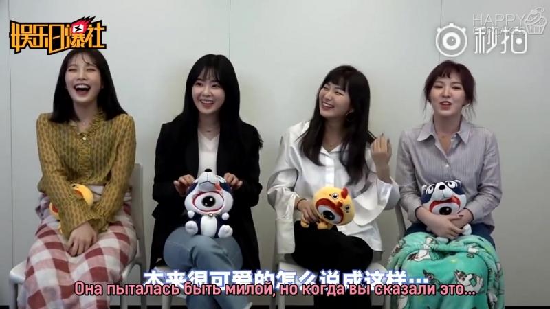 180213 Irene, Seulgi, Wendy, Joy (Red Velvet) @ Sina Interview (рус.саб)
