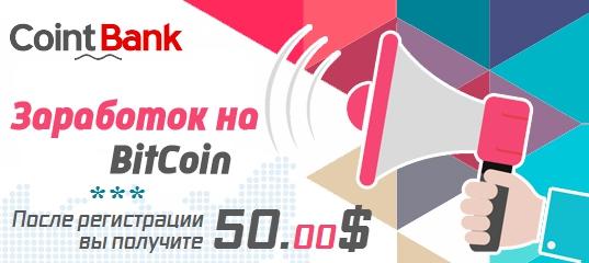 cointbank5.ru/ref23346