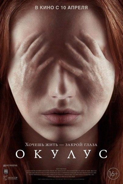 3 жутких фильма-ужасов про призраков!