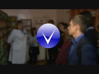 Детскую поликлинику Новополоцка посетили школьники в рамках профориентации.