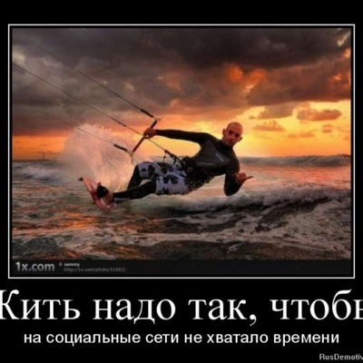 Албан Кеген, 21 августа , Тернополь, id90101789