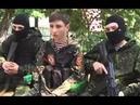 Ополченец 15-ти лет Андрей из Донецка «Нам отступать некуда».