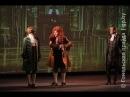 Гастроли Орловского академического театра на сцене гомельского облдрамтеатра