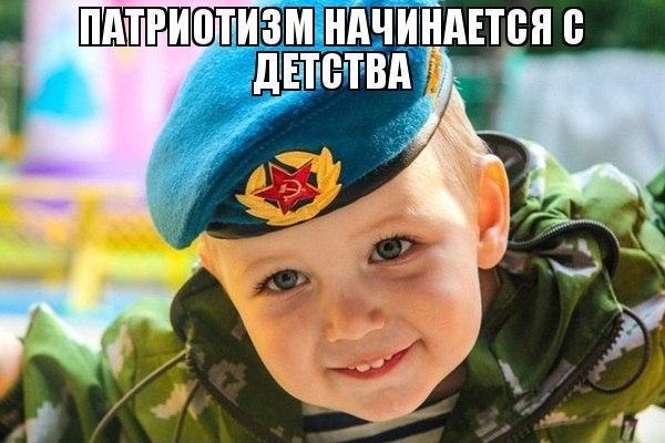 Россиюшка