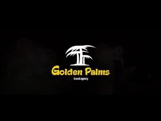 Golden Palms   Экскурсии по ОАЭ