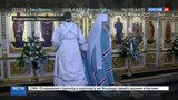 Новости на Россия 24 Первыми Рождество в России встретили христиане Дальнего Востока
