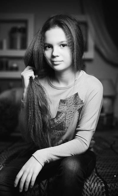 Эмма Кириллова, 21 декабря 1998, Рыбинск, id56014957