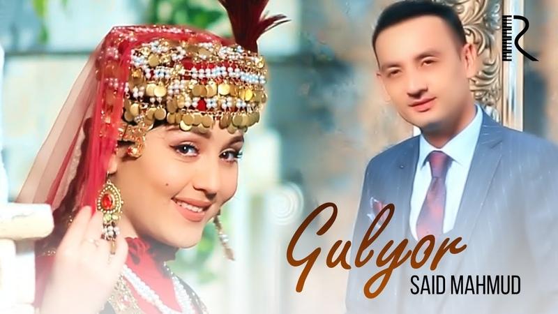 Said Mahmud - Gulyor | Саид Махмуд - Гулёр
