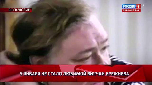 Андрей Малахов. Прямой эфир. Внучка Брежнева рассказала о том, как ее мать пристрастилась к спиртном