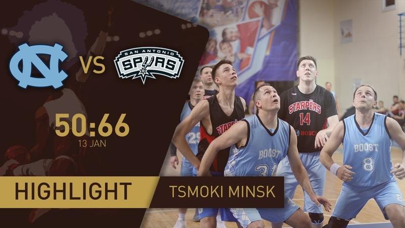 18/19 (3) North Carolina 50:66 San Antonio Spurs