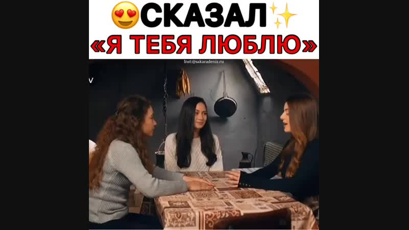 разговор девочек