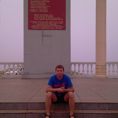 Александр Зыков, 5 ноября 1988, Новосибирск, id139061171