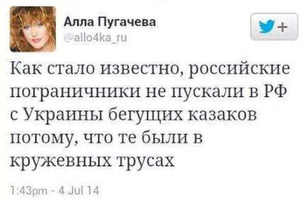 """""""Это не более, чем пиар"""", - СНБО о заявлении Кремля о """"гуманитарном конвое"""" - Цензор.НЕТ 2108"""