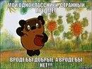 Фото Вити Драйва №10