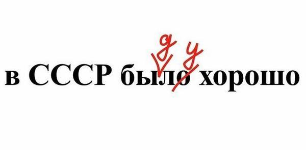 США не исключают дальнейшего расширения санкций против России - Цензор.НЕТ 4534