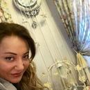 Фатима Хадуева фотография #4