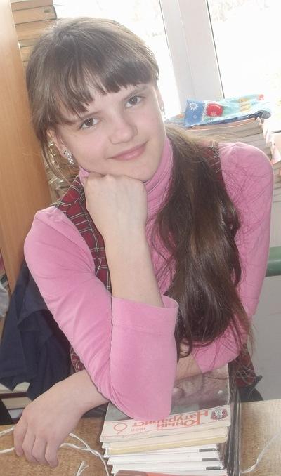 Валентина Игошева, 6 января , Пермь, id209885678