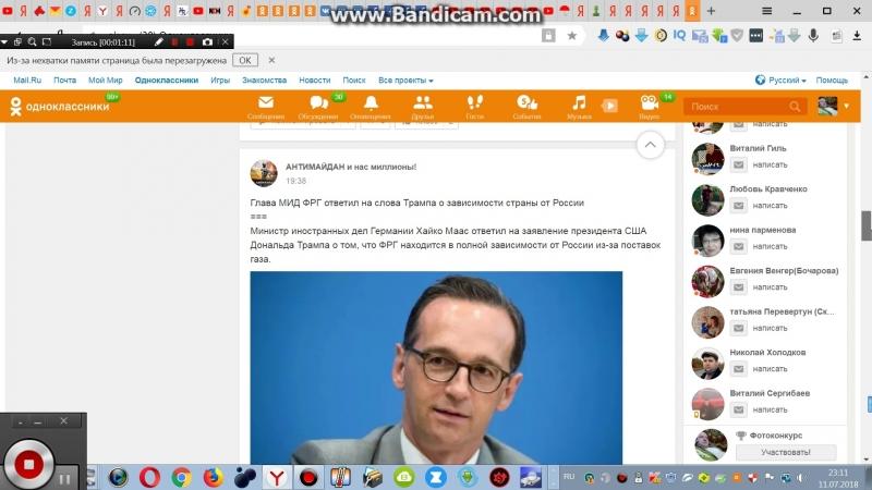 Просмотр Информационных Политтехнологий в России