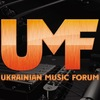 UMF - Ukrainian Music Forum