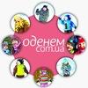 ОДЕНЕМ COM.UA ИНТЕРНЕТ-МАГАЗИН ДЕТСКОЙ ОДЕЖДЫ