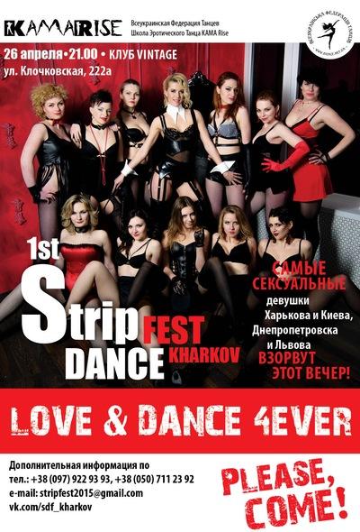 Харьков бесплатные девочки для секса