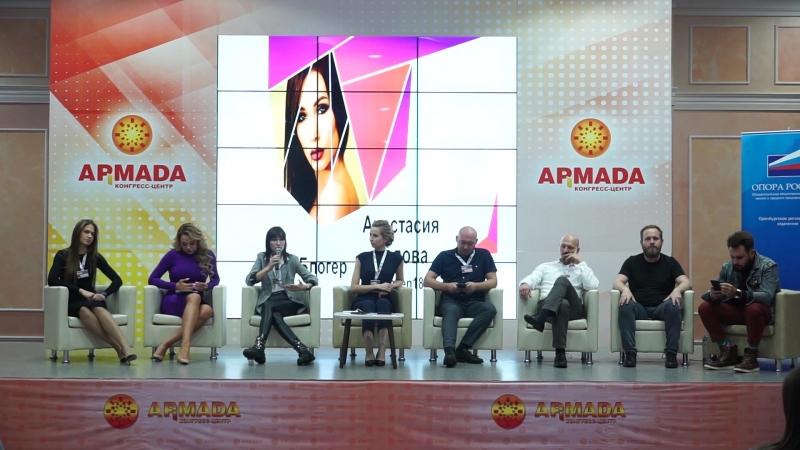 Бренды. Первая евразийская Digital-конференция, сюжет Орен1