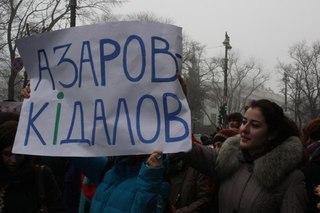 """Азаров: """"Фюле реалист и понимает, что Таможенный союз для Украины является необходимостью"""" - Цензор.НЕТ 3308"""