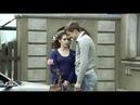 Фрагмент из фильма - Я приду сама