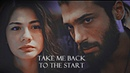 Sanem Can - Take me back to the start