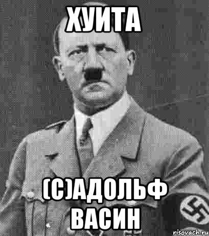 ракком и куни вк: