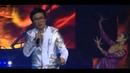 Кайрат Нуртас - «Назик Гулим» Отбасылык Концерт 2018
