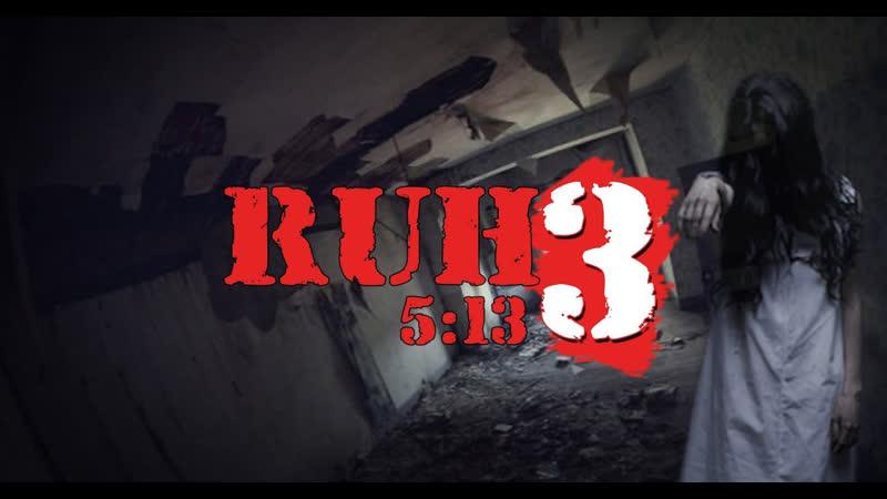 Ruh 5 13 3 qism ozbek film I Рух 5 13 3 қисм ўзбекфильм