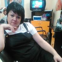 ЮляКаширская