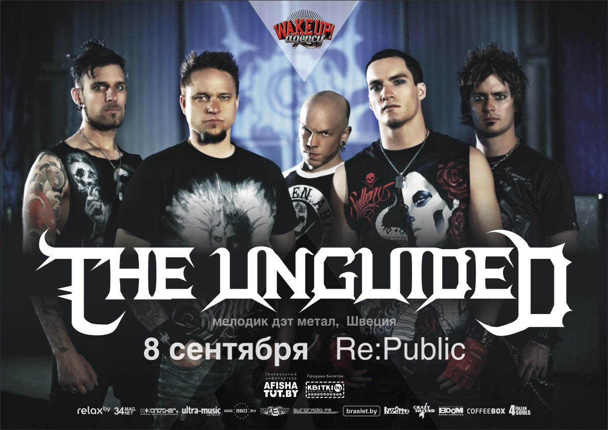 THE UNGUIDED в Минске. Афиша.