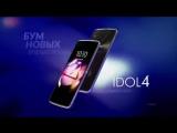Музыка из рекламы Alcatel IDOL 4 - Бум новых впечатлений (Россия) (2016)