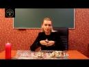 Авторский курс Эммы Райман Основы Практической Магии