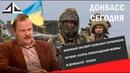 Военный эксперт пояснил украинцам, почему хотеть прекращения войны в Донбассе - плохо