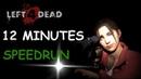 Left 4 Dead Solo Speedrun 12 Minutes Death Toll