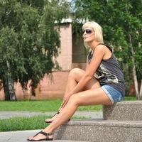 Татьяна Яковлева, 20 сентября 1982, Костомукша, id133836691