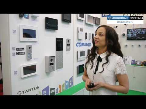 Tantos на выставке MIPS/Securika-2017