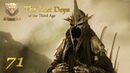 Mount Blade Warband: The Last Days of the Third Age №71
