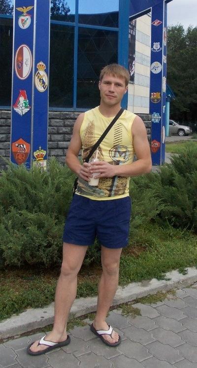 Сергей Продюсер, 5 января , Мурманск, id154811706