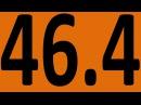 КОНТРОЛЬНАЯ 32 АНГЛИЙСКИЙ ЯЗЫК ДО АВТОМАТИЗМА УРОК 46 4 УРОКИ АНГЛИЙСКОГО ЯЗЫКА