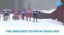 46th Tartu Maraton - trailer