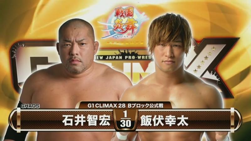 NJPW G1 Climax 28 Day 10 Kota Ibushi vs Tomohiro Ishii highlights
