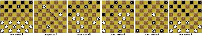Генеральские шашки -zBZQK4W_RM