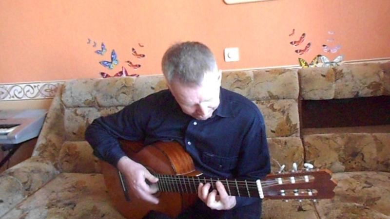 Я не смогу забыть тебя -музыка и слова Евгения Русманова.