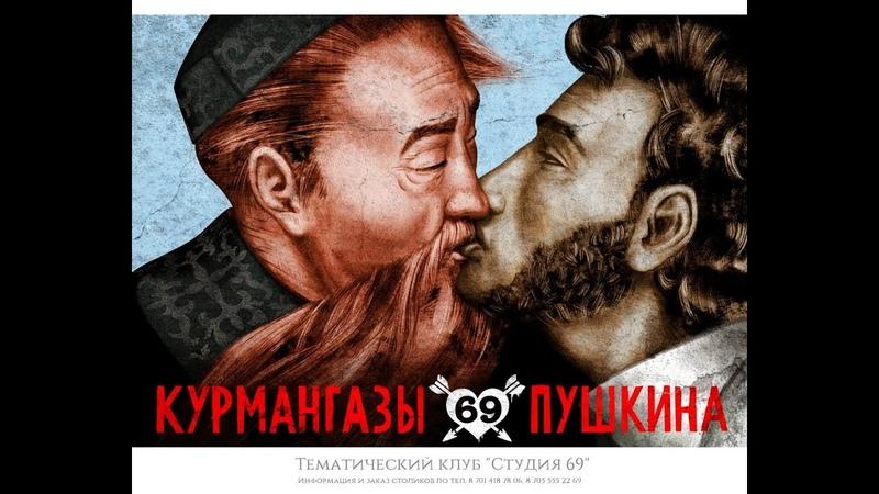 ШПИЛИ ВИЛИ/ Баширов и Петров / *КОВЕР😂Мы вернулись