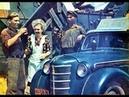 СССР Реальная жизнь простых людей после войны в цвете Документальный фильм